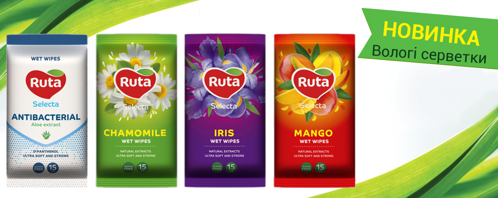 New Product of TM Ruta - Ruta Selecta Wet Wipes